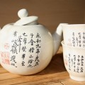 Un bon thé à la menthe
